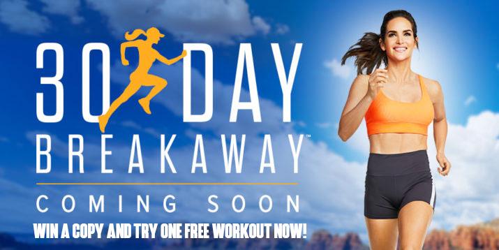 Win 30 Day Breakaway